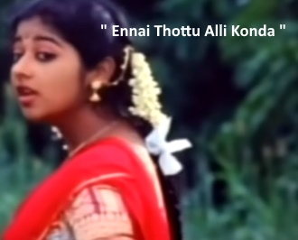 Coimbatore - Tamil Video Songs