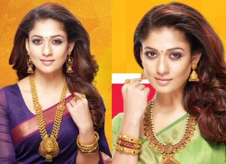 Coimbatore Gold Rate,Silver Rate