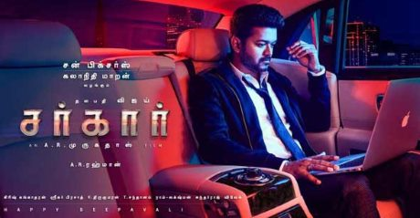 Sarkar Film by Vijay