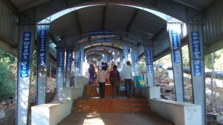 Tirupati footpath