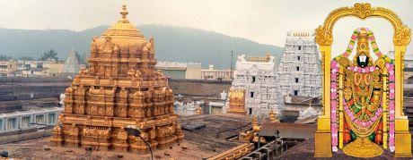 Tirupati Dharsan Information